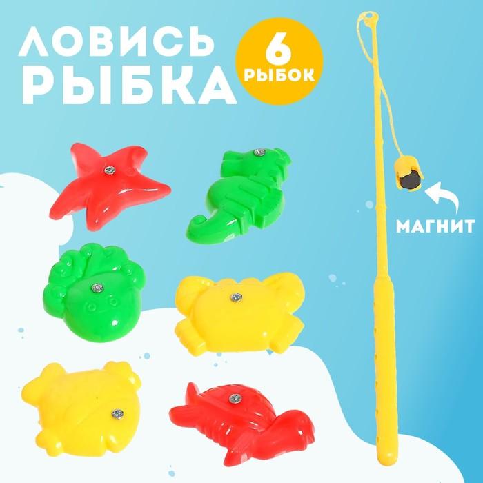 """Рыбалка """"Ловись рыбка"""": удочка, 6 рыбок"""