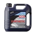 Liqui Moly 2246 2T Snowmobil Motoroil Synthetic (синт.мотор.масло для снегоходов) 4л.