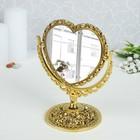 Зеркало настольное, в форме сердца, двустороннее, с увеличением, цвет золотистый