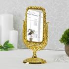 Зеркало настольное, прямоугольное, двустороннее, с увеличением, цвет золотистый