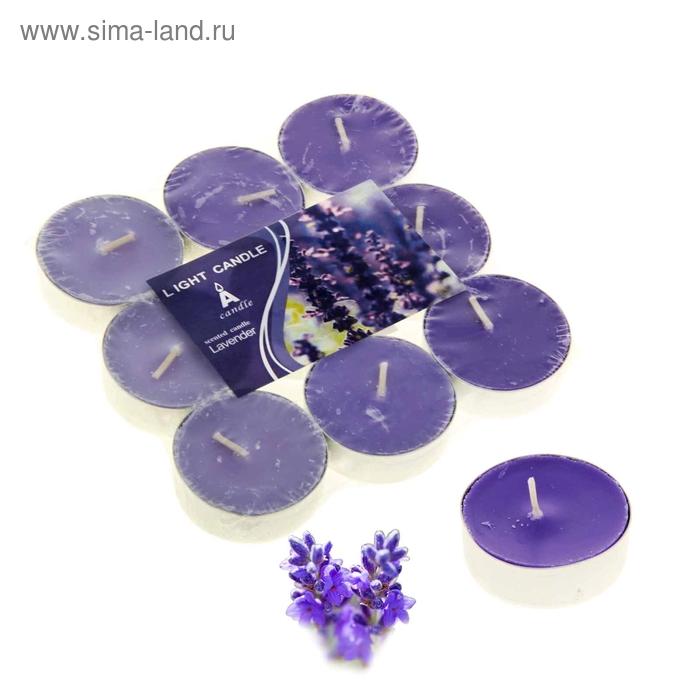 Свечи восковые в гильзе (набор 9 шт), аромат лаванда