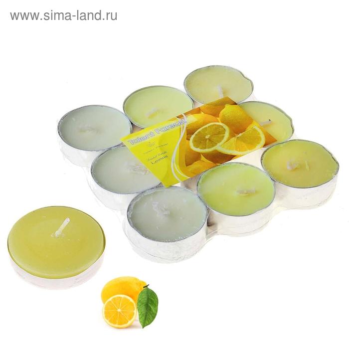 Свечи восковые в гильзе (набор 9 шт), аромат лимон