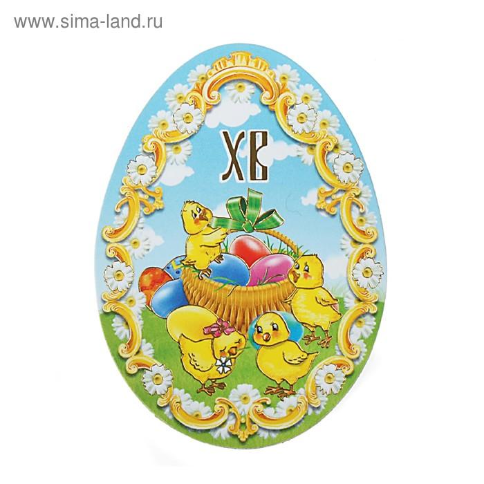 """Магнит пасхальный """"Цыплёнок с корзинкой"""""""