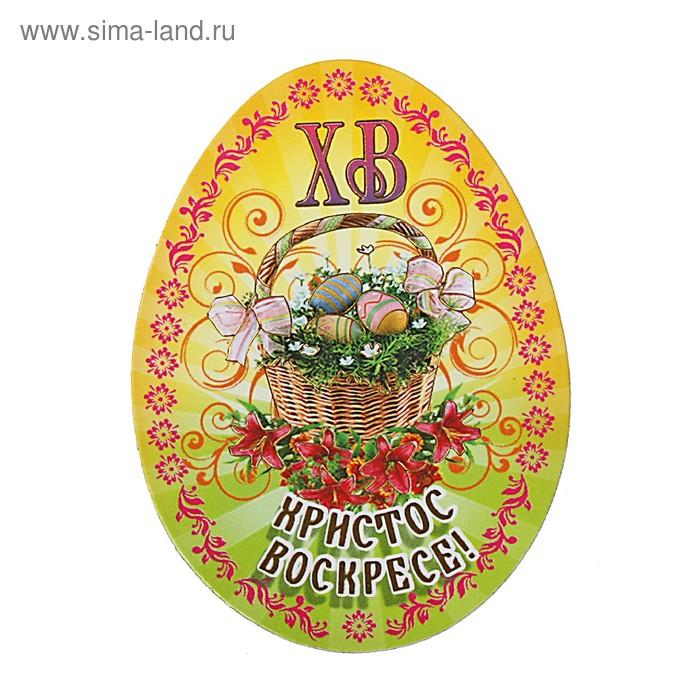 """Магнит пасхальный """"Корзинка с яйцами """"Христос Воскрес"""""""