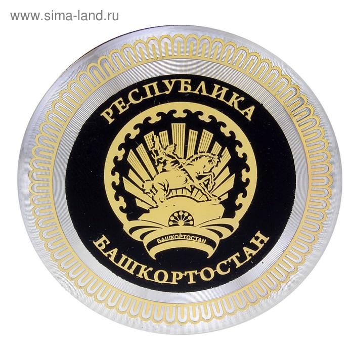"""Магнит """"Герб Башкортостана"""""""