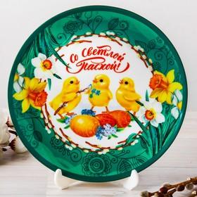 """Тарелка сувенирная с сублимацией """"Цыплята"""""""