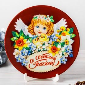 """Тарелка сувенирная с сублимацией """"Ангелочек"""""""