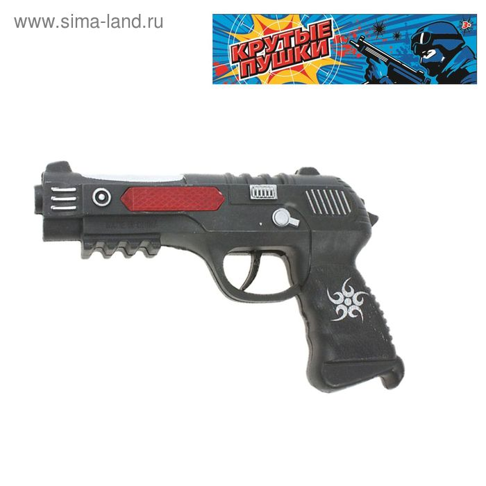 Пистолет трещотка