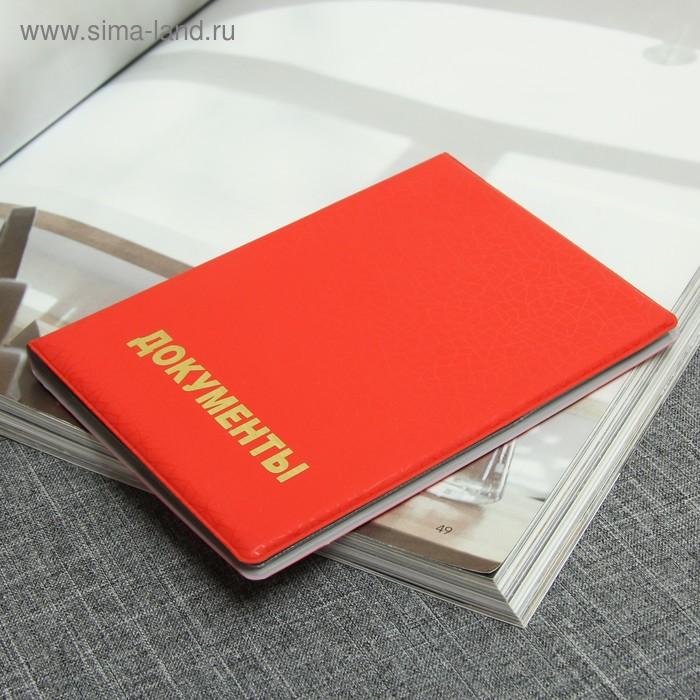 Обложка для документов, тиснение, цвет красный