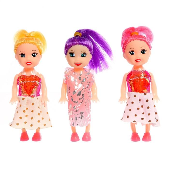 "Кукла малышка ""Софи"" (набор 3 штуки), МИКС"