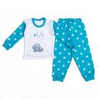 """Пижама для девочки """"Мишки-Тедди"""", рост 122-128 см, цвет бирюзовый, принт звезды т119"""