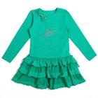 Платье для девочки, рост 98 см, цвет ментол Т004