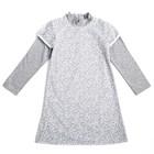 Платье для девочки, рост 104 см, цвет серый меланж/белый Т012