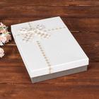Коробка подарочная 29 х 20 х 5,5 см