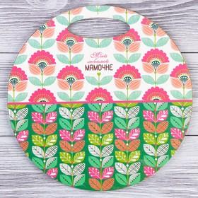 Доска круглая 'Моей любимой мамочке' сувенирная Ош