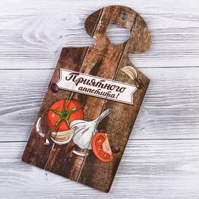 Доска трапеция 'Приятного аппетита' томаты, сувенирная Ош