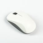 Мышь Genius NX-7000, беспроводная, симметричная, 1200dpi, белая