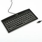 Клавиатура GENIUS LuxeMate 100, проводная, укороченная, черная