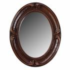 Зеркало «Фея», размер отображения 11х16 см, тёмный орех