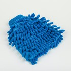 Варежка для уборки пыли и полировки TORSO, односторонняя, 19х13.5 см, МИКС