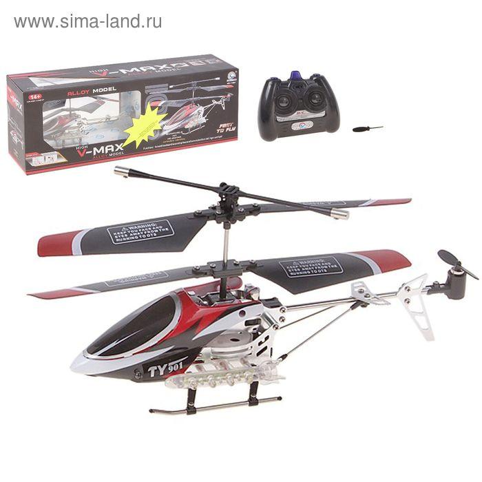 Вертолёт радиоуправляемый V-MAX, с гироскопом, световые эффекты