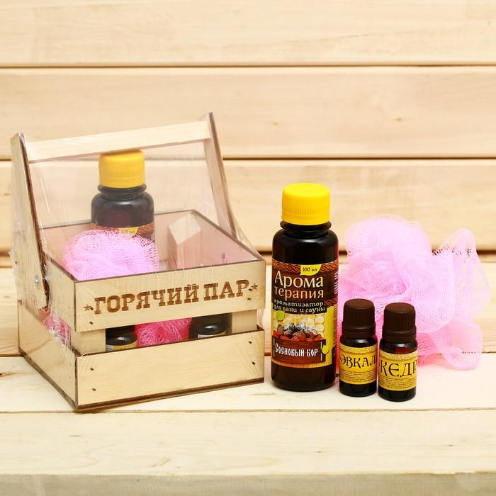 """Банный набор в ящике """"Горячий пар"""": 2 аромамасла, ароматизатор, мочалка"""