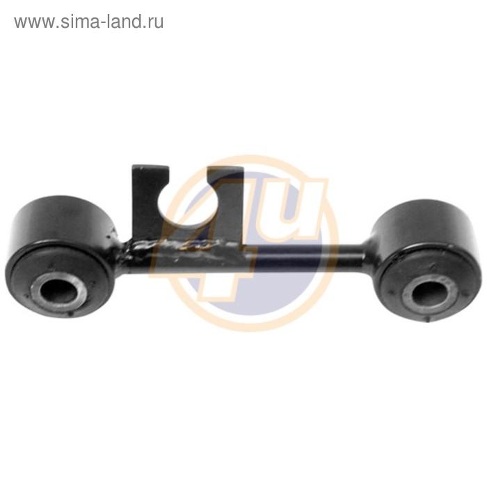 Стойка стабилизатора 4U MR-F-36805