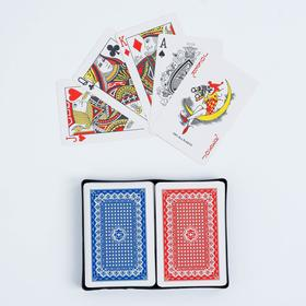 Набор игральных пластиковых карт Royal, 2 колоды по 54 шт., 25 мкм, 8,8 × 5,7 см, пластиковый футляр