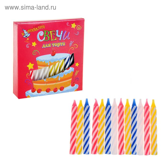 """Свечи восковые для торта """"Яркая полоска"""" (набор 24 шт)"""