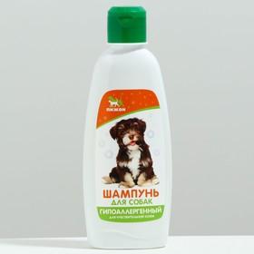 """Шампунь """"Пижон"""" гипоаллергенный, для чувствительной кожи, для собак, 250 мл"""