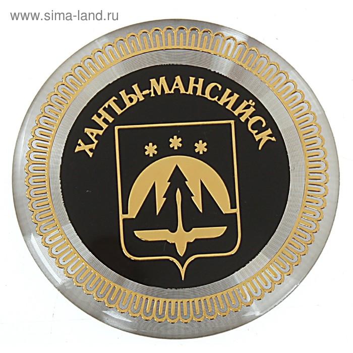 "Магнит ""Ханты-Мансийск. Герб"", 5 см"
