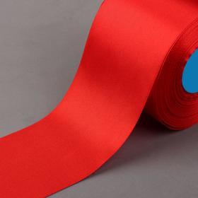 Лента атласная, ширина 75мм, 33(±2)м, цвет красный, №026