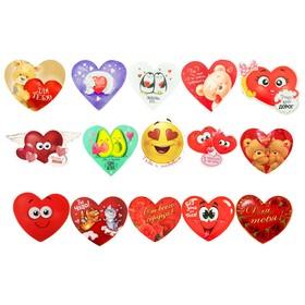 """Набор маленьких одинарных валентинок """"От всего сердца"""", 30 шт., 7х6 см"""