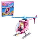 Конструктор «Розовая Мечта: пляжный вертолёт», 78 деталей