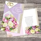 Открытка поздравительная «С днём свадьбы», 19 х 29 см