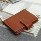 Футляр д/карт TF 1211-100, 8*2*10,5, вертик, 1ряд, 24лист, с хлястиком, коричневый