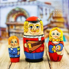 """Матрешка 3 кукольная """"Русская семья"""" 11 см"""