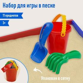 Набор  для игры в песке №19 ( Ведёрко+ лопатка,грабельки)