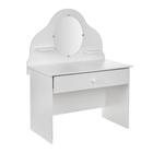 """Игровая мебель """"Туалетный столик"""" SITSTEP"""