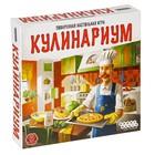 """Настольная игра """"Кулинариум""""  1762"""