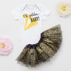 """Набор детский Крошка Я """"Golden baby"""" юбка и боди, рост 62-68 см (3-6 мес)"""