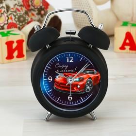 """Часы будильник """"Вперед к мечте"""", d=8 см"""