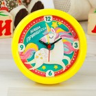 """Часы будильник """"Наша принцесса"""", 10 см"""