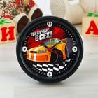 """Часы будильник """"Ты лучше всех"""", 10 см"""