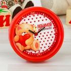 """Часы будильник """"Любимой доченьке"""", 10 см"""