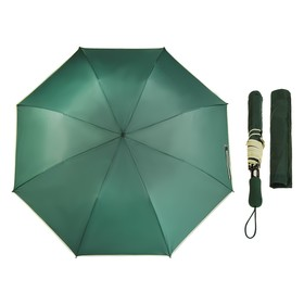 Зонт полуавтоматический 'Кромка', R=68см, цвет зелёный Ош