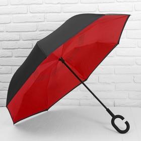Зонт наоборот, R=56см, цвет красный/чёрный
