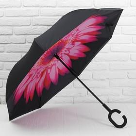 """Зонт наоборот """"Цветок"""", R=56см, цвет розовый/чёрный"""