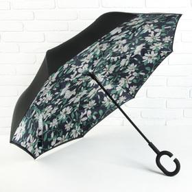 """Зонт наоборот """"Подснежники"""", R=56см, цвет чёрный"""