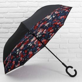 """Зонт наоборот """"Розы"""", R=56см, цвет чёрный"""
